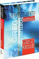 NOVO TESTAMENTO INTERLINEAR GREGO PORTUGUES 9788531105647