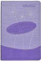A BIBLIA DA GAROTA DE FE ROXA NTLH 7898950265173