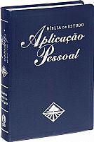 BIBLIA DE ESTUDO APLICAÇÃO PESSOAL GRANDE AZUL