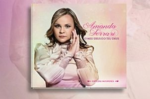CD O MEU DEUS É O TEU DEUS AMANDA FERRARI