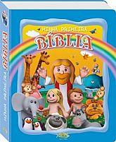 MINHA PRIMEIRA BIBLIA SBN