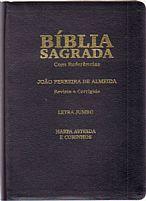 BIBLIA RC LETRA JUMBO COM HARPA E CORINHOS AZUL