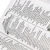 BIBLIA SAGRADA RA LETRA GIGANTE 7898521808952