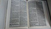 BIBLIA NVI SMI CAPA FLEXIVEL