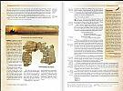 BIBLIA DE ESTUDO ARQUEOLOGICA NVI VINHO E CINZA 9788000003078